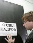 """Более 900 жителей Немского района уехали работать за пределами """"малой родины"""""""