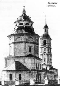 Церковь в Кырчанах