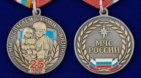 Медалистов в части стало больше
