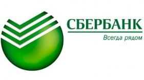 В Волго-Вятском банке Сбербанка растет спрос на ипотеку