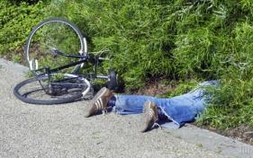Чем закончилась велопрогулка
